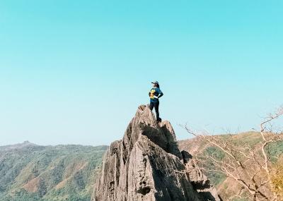 Mt. Hapunang Banoy